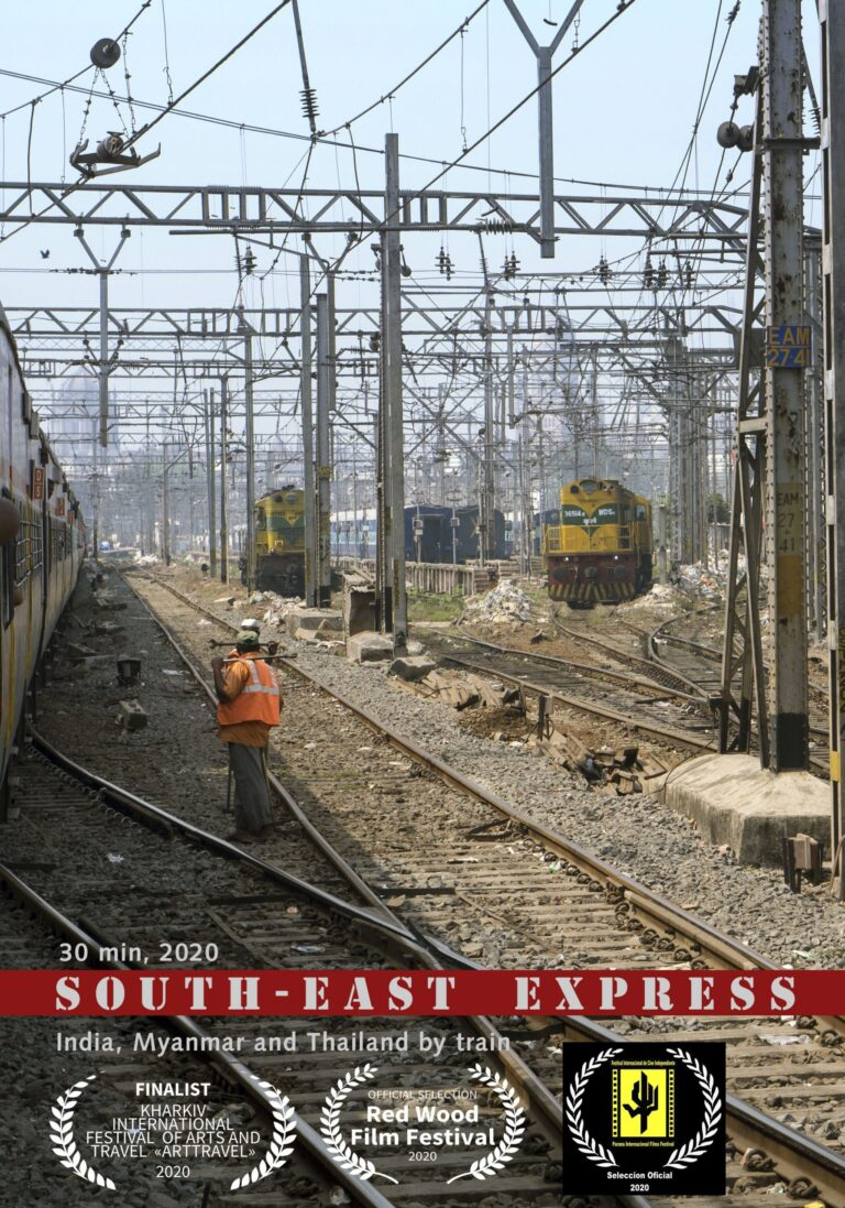 South-East Express